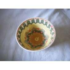 Жълта 15см. Купа Ръчно Изработена От Традиционна Троянска Керамика
