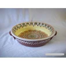 Жълта 25см. Керамична Тава Ръчно Изработена От Традиционна Българска Керамика